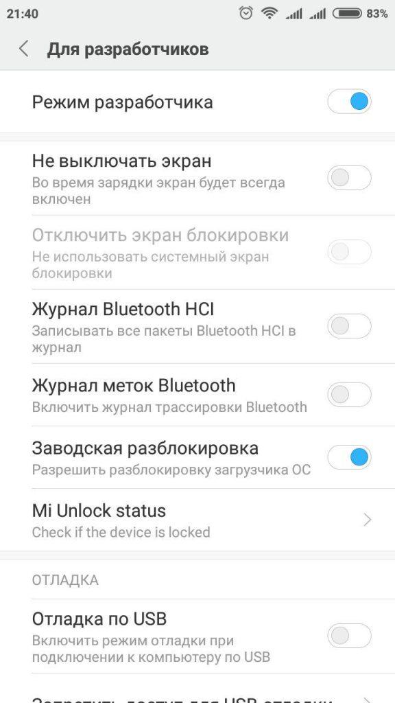 Как узнать, заблокирован ли мой смартфон сяоми