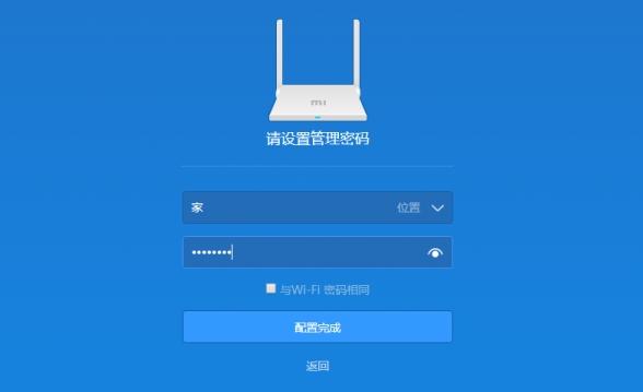 пароль и логин сяоми роутера