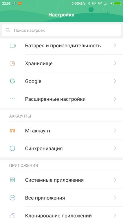 Синхронизация аккаунтов mi cloud