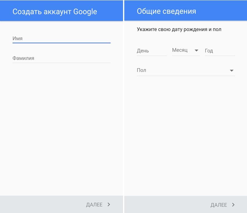 измнение данных в настройках гугл аккаунта на сяоми