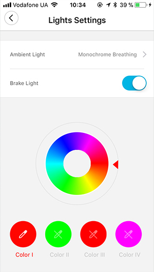 Lights Settings для управления самокатом сяоми