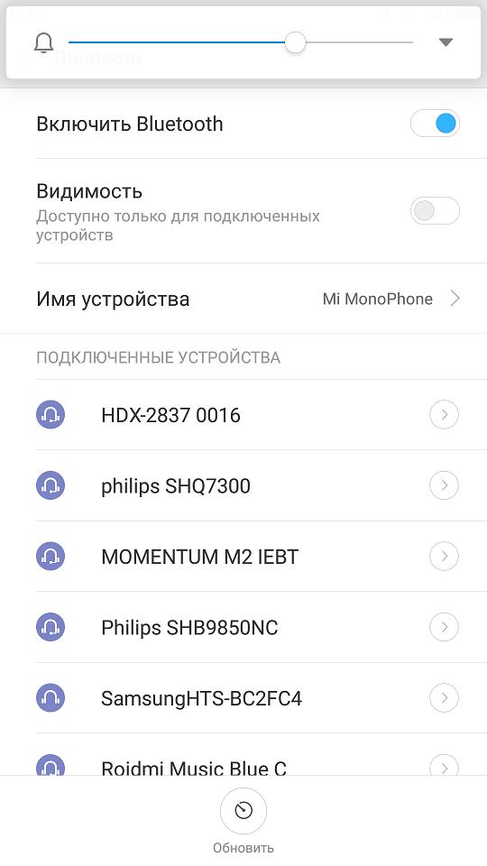 Bluetooth подключение наушников к сяоми