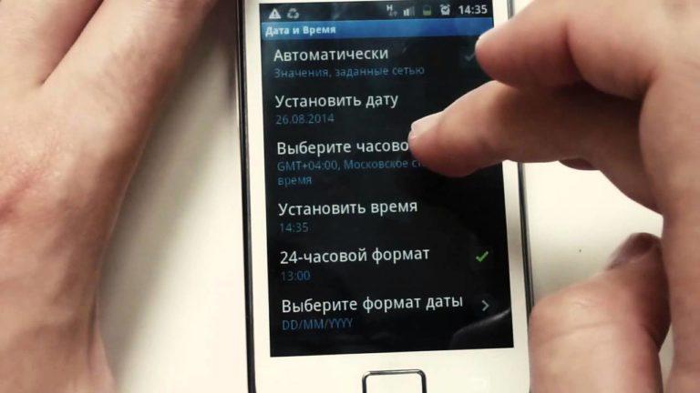 Прежде чем вводить новые сведения необходимо понять, почему сбивается время на телефоне андроид.