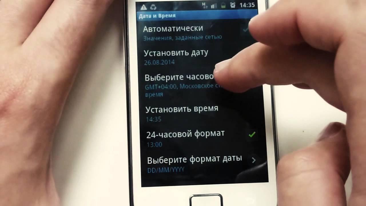 установка даты и времени на смартфоне сяоми