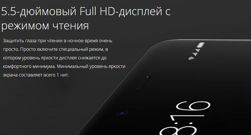дисплей Xiaomi Mi Note 3