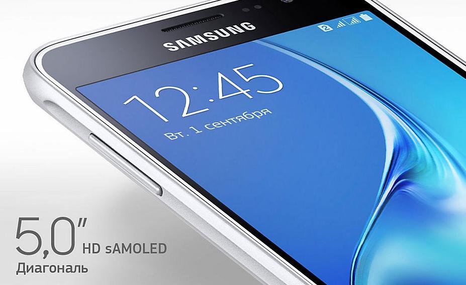 Samsung Galaxy J3 экран