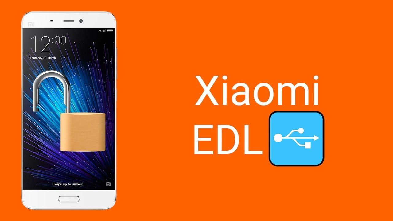 edl режим на xiaomi