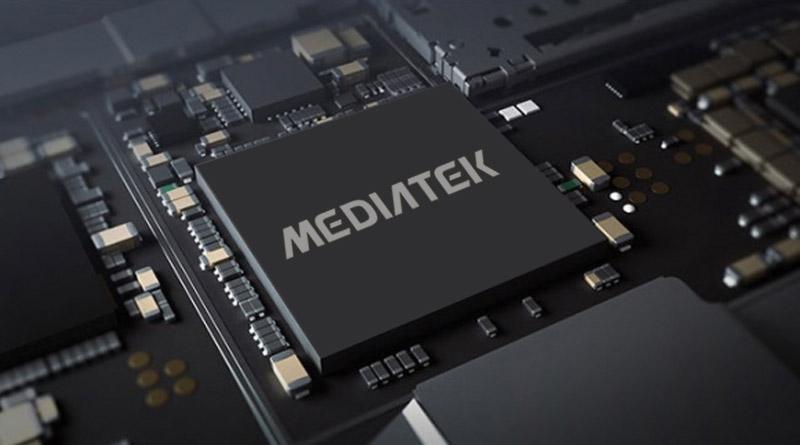 процессор MTK Mediatek