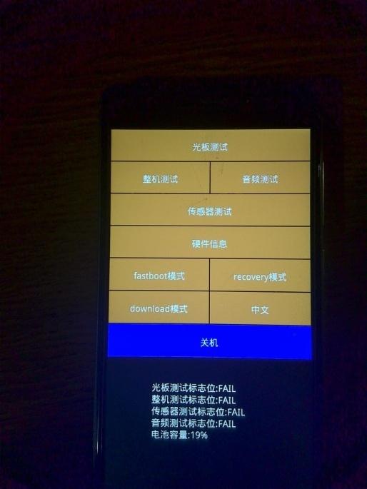 вход Xiaomi в режим EDL