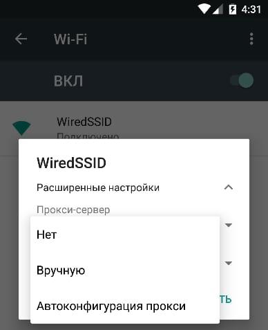 починить wi-fi на Xiaomi
