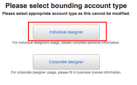 поле Individual designer