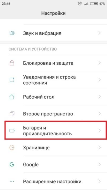 Уведомления на Xiaomi