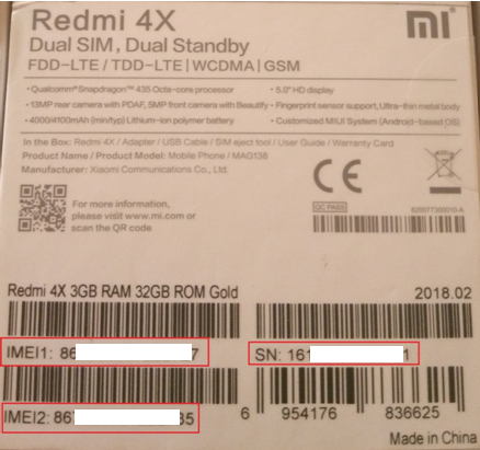 IMEI 1 и IMEI 2 на коробке смартфона сяоми