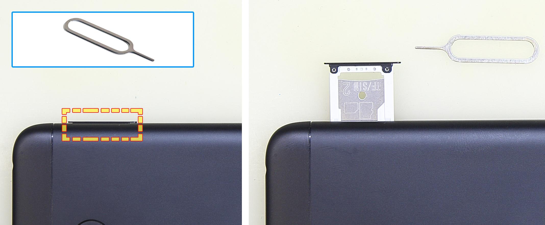 изъять из смартфона Xiaomi RedMi 4x сим-карту и флэш-накопитель