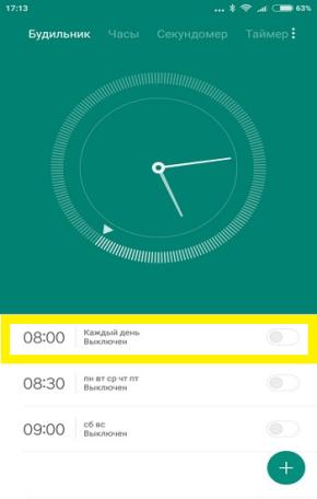 выбор будильника для установки мелодии
