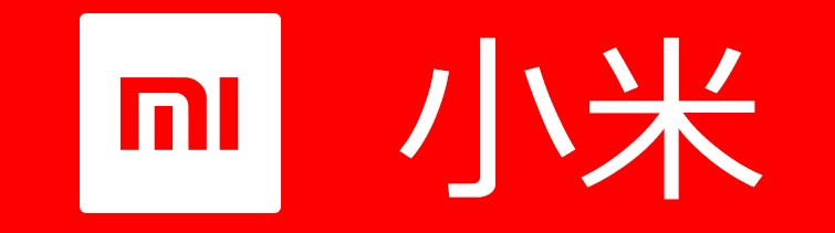 Xiaomi расшифровка названия бренда