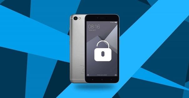 Зачем и как заблокировать загрузчик Xiaomi