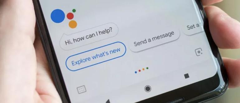 Как правильно отключить Гугл ассистент на Xiaomi