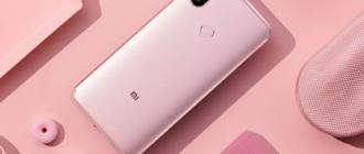 Как включить и отключить GPS на Xiaomi