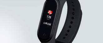 Как подключить Mi Band 4 к телефону Xiaomi